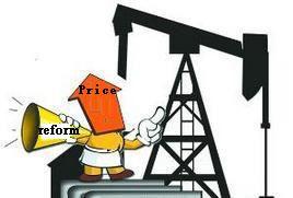 gas-price regulation
